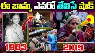 87 Year Old  Becomes Internet Sensation   charulata patel   Virat Kohli & Rohit Sharma    Indian Fan