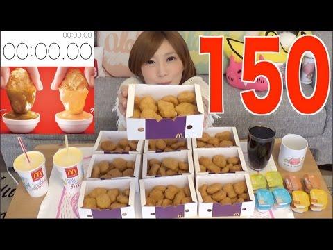 木下佑香再次突破極限吃下150雞塊,最可怕是她極速的完成時間...