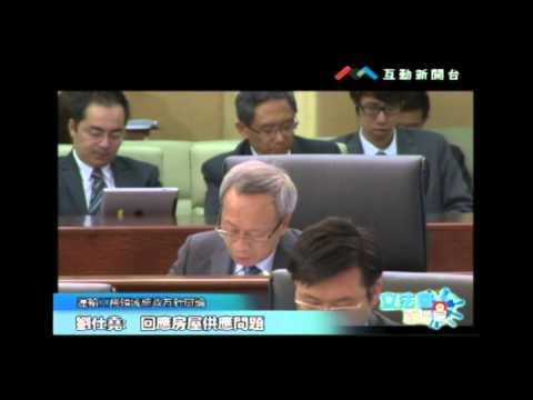 運輸工務領域 第五組 吳國昌 林香生 ...