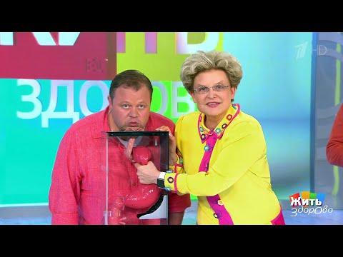 Жить здорово - Выпуск от 04.06.2018 - DomaVideo.Ru