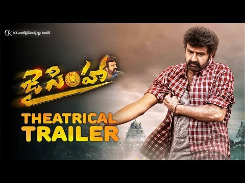 Jai Simha Official Trailer