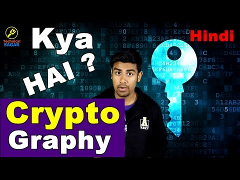 [Hindi] What is Cryptography ? | Kya hai cryptography ? | Explained in simple words