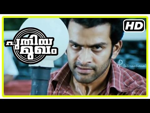 Video Puthiya Mugham Malayalam Movie | Prithiviraj Thrashes Saikumar | 1080P HD download in MP3, 3GP, MP4, WEBM, AVI, FLV January 2017