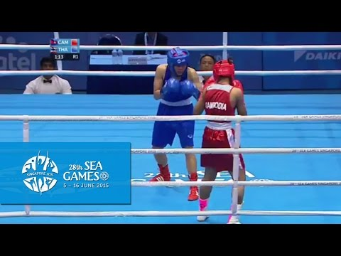 Boxing (Day 1) Women's Featherweight (54kg-57kg): Bout 12 | 28th SEA Games Singapore 2015