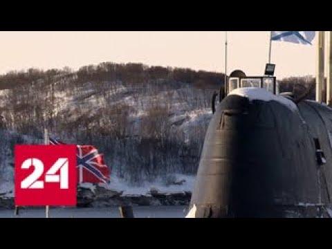 Скоро станет известно, как будет называться новое российское оружие - Россия 24