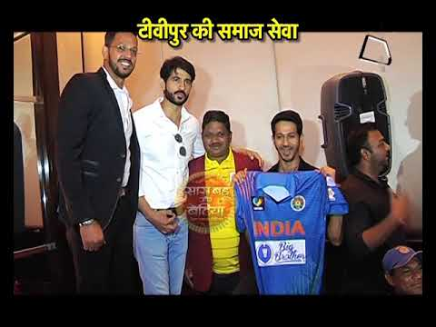 Hiten Tejwani Join For A Good Cause