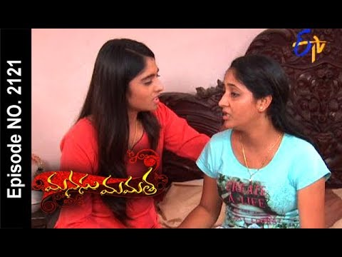 Manasu Mamata | 8th November 2017 | Full Episode No 2121
