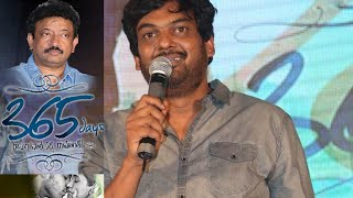 Video Puri Jagannadh Reveals Shocking Facts about Marriage at 365 Days Audio Launch MP3, 3GP, MP4, WEBM, AVI, FLV April 2018