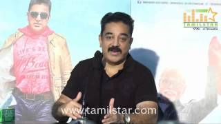Kamal Hassan Press Meet Regarding Uttama Villain Part 2