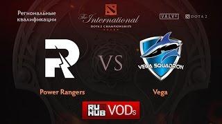 PR vs Vega, game 1