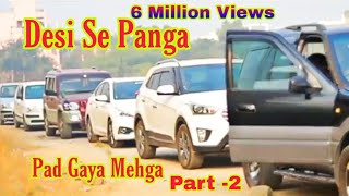 Video DESI SE PANGA   देशी से पंगा   Gaurav Yadav Pachotiya   Mahesh Yadav Patwari MP3, 3GP, MP4, WEBM, AVI, FLV Maret 2019