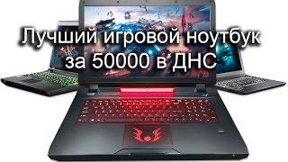 Ноутбук Acer Aspire E5-575G-50AZ