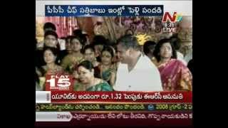 Botsa Satyanarayana daughter's wedding video Live and Exclusive - 01