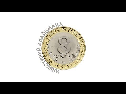 Обращение к подписчикам / Закрытие канала / Актуальные инвестиции (видео)