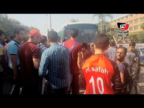«عين شمس» توفر أوتوبيسات لحضور طلابها مباراة مصر والكونغو بـ«برج العرب»
