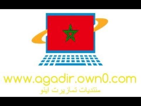اختراع جهاز محلي لعصر الزيتون في المغرب
