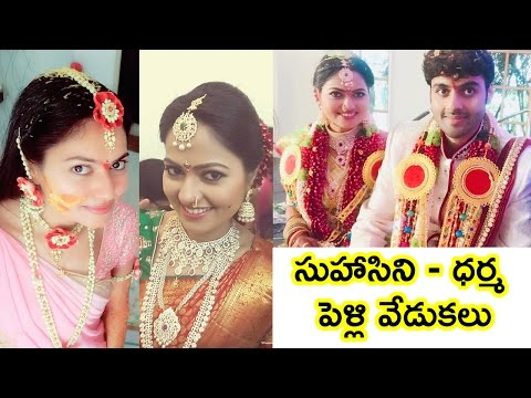 Serial Actress Suhasini & Dharma Wedding Unseen Video |
