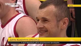 Випуск новин на ПравдаТУТ Львів 13.07.2018