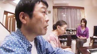 Download Video 【敏敏】日本神秘换妻实验,别人家老婆就是比自己家的香,5分钟看完惊悚片《世界奇妙物语:志愿者降临》 MP3 3GP MP4