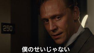 映画『ハイ・ライズ』日本オリジナル予告編