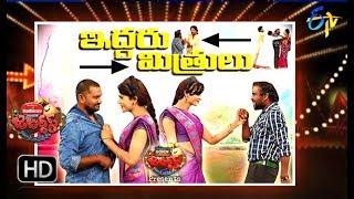Jabardasth   1st November 2018   Full Episode   ETV Telugu