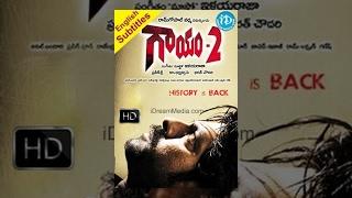 Gaayam 2 (2010) - Full Length Telugu Film - Jagapathi Babu - Vimala Raman - Revathi