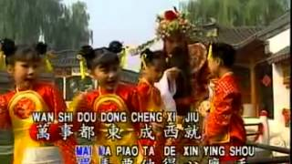 Nonton 财神到 Cai Shen Dao - 四千金 Four Golden Princess Film Subtitle Indonesia Streaming Movie Download