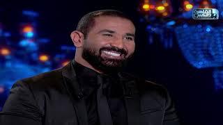 شيخ الحارة لقاء الاعلامية بسمة وهبه مع احمد سعد الحلقة الكاملة 4 رمضان
