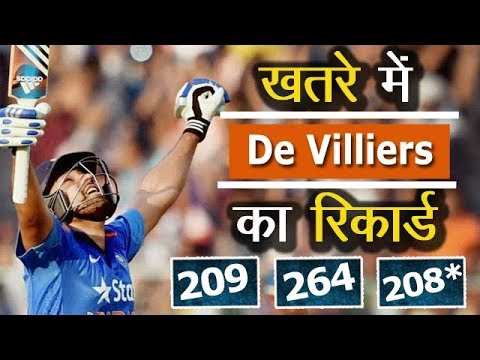 Video Rohit Sharma - HITMAN of Cricket download in MP3, 3GP, MP4, WEBM, AVI, FLV January 2017