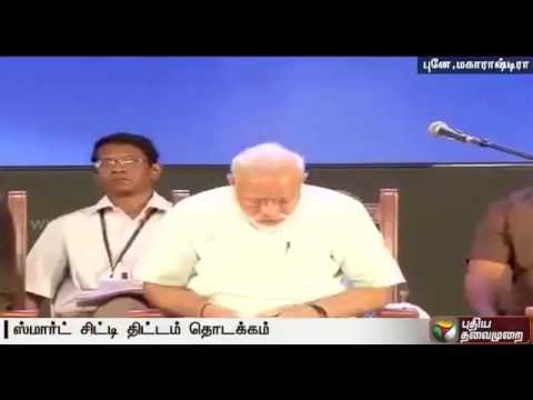 Pune-PM-Modi-embarks-smart-city-projects-for-20-smart-cities-in-a-go