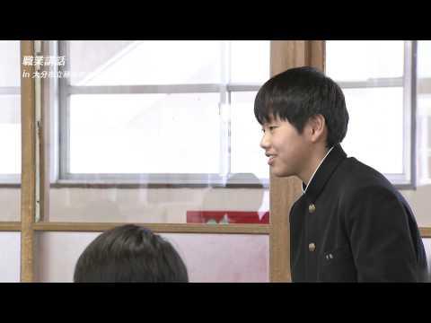 2014/3/16日 放送分 - 稙田南中学校訪問