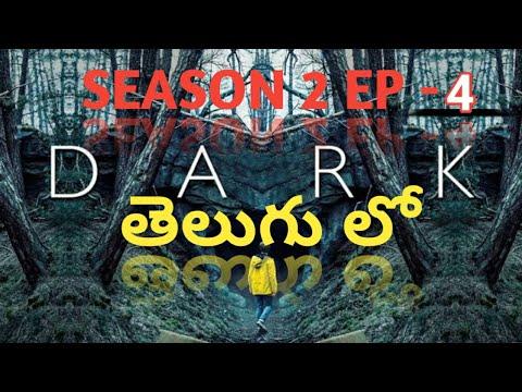DARK Season 2 In Telugu| Ep -4|EXPLAINED|MIND BLOWING SERIES|UNDER 7 MIN