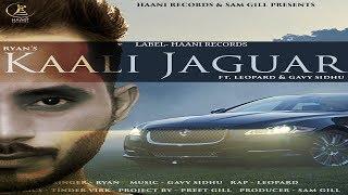 Kaali Jaguar Song Lyrics