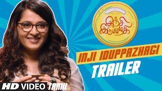 Inji Iduppazhagi Trailer || Arya, Anushka Shetty Kollywood News 24/11/2015 Tamil Cinema Online