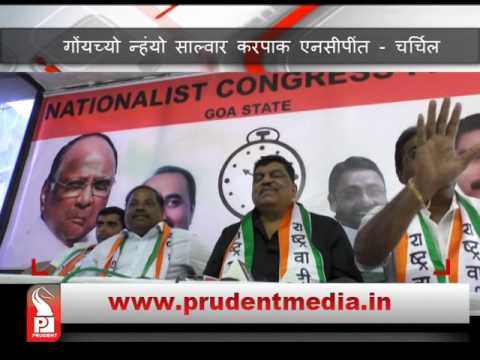 We are for alliance but we can win without it dont underestimate NCP cautions Jose Philip DSouza
