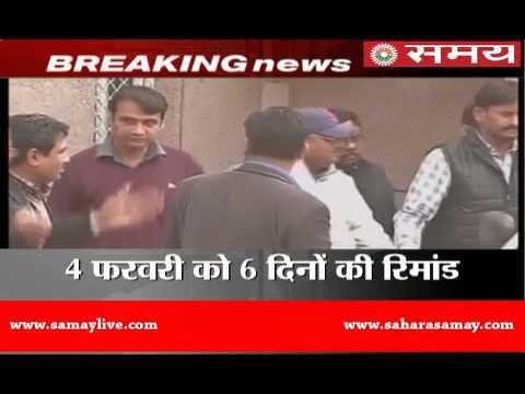 Yadav Singh appearance in CBI court