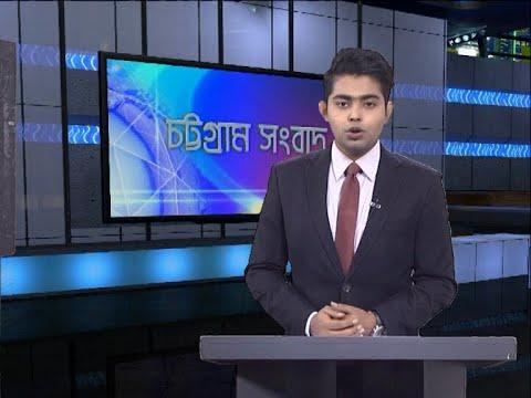 06 pm News || সন্ধ্যা ৬টার সংবাদ || 16 September 2020 || ETV News