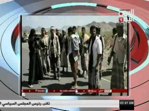 اليمن اليوم 6 12 2016