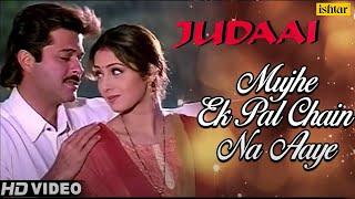 Video Mujhe Ek Pal Chain Na Aaye | Judaai | Anil Kapoor, Sridevi, Urmila | Best Bollywood Romantic Song MP3, 3GP, MP4, WEBM, AVI, FLV Agustus 2018