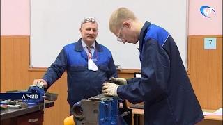 В Великом Новгороде пройдет второй этап регионального чемпионата «Молодые профессионалы»