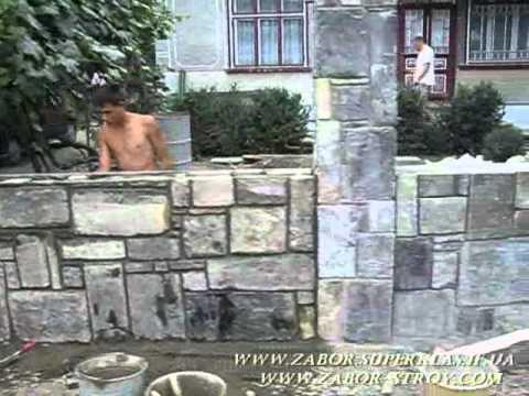 Строительство каменных заборов из бута.