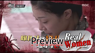 [Preview 따끈 예고] 20150906 Real men 진짜 사나이 - EP.27, MBCentertainment,radiostar