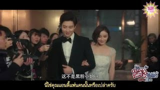 [12starSub] 160621 So I Married An Anti-Fan [Trailer]