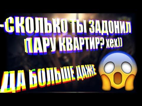Интервью с ТОП ШАМОМ Р9Р3 в Perfect World