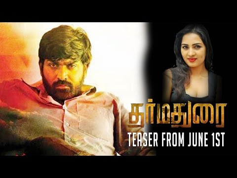 Dharmadurai teaser from June 1st | Srushti Dange  | Trend Music