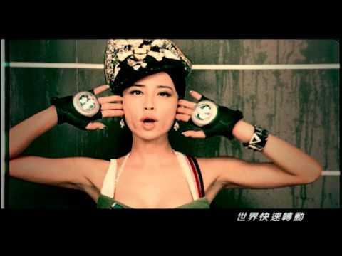 蔡依林 Jolin Tsai -  愛無赦  (華納official 官方完整版MV)