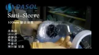 video thumbnail Camera Cable Drape_Sani-Sleeve™(100mm) youtube
