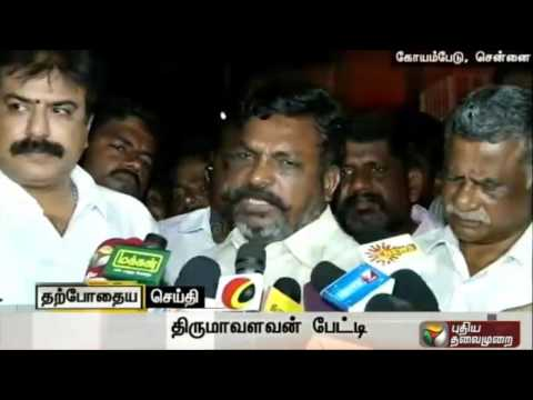 Live-Thol-Thirumavalavan-about-release-date-of-election-candidates-list