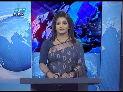 09 PM News || রাত ০৯টার সংবাদ || 01 June 2020 || ETV News
