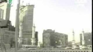 خطبة العيد الأضحى - شيخ الشريم  4